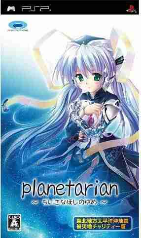 Descargar Planetarian Chiisana Hoshi No Yume Charity Version [JAP] por Torrent